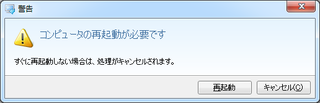 20150720_08.png